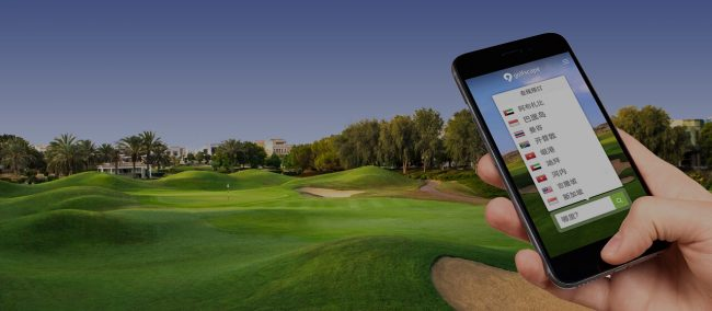 A New Way for Chinese and Japanese to Book Golf Worldwide